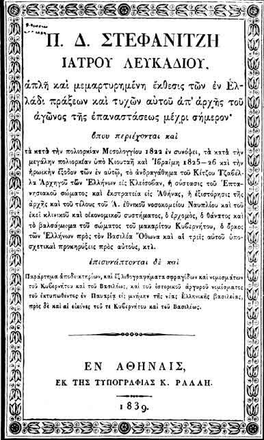 biblio2[1]